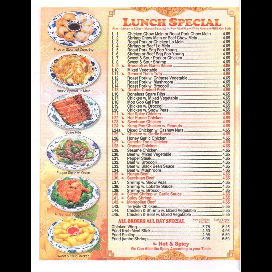 Chen S Kitchen Chinese Restaurant Pensacola Fl